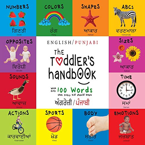 9781772266344: The Toddler's Handbook: Bilingual (English / Punjabi) (ਅੰਗਰੇਜ਼ੀ / ਪੰਜਾਬੀ) Numbers, Colors, Shapes, Sizes, ABC's, Manners, and Opposites, with over 100 ... Words that Every Kid Should Know: Engage Earl