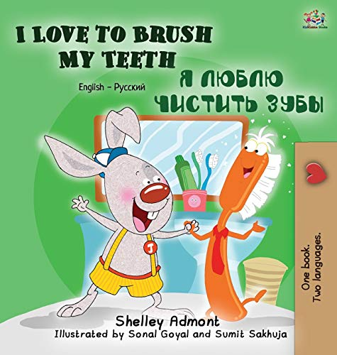 9781772684278: I Love to Brush My Teeth: English Russian Bilingual Edition (English Russian Bilingual Collection) (Russian Edition)