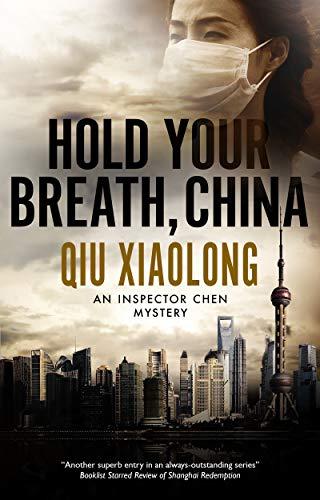 Xiaolong Qiu, Hold Your Breath, China