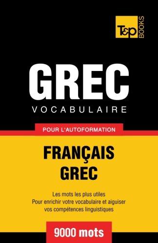 9781780711485: Vocabulaire fran�ais-grec pour l'autoformation. 9000 mots