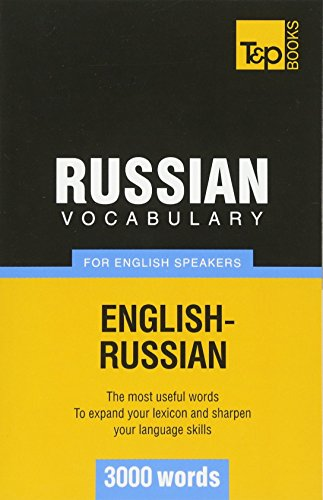 9781780712802: Russian Vocabulary for English Speakers - 3000 words