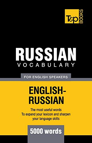 9781780712833: Russian Vocabulary for English Speakers - 5000 words