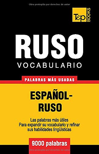 9781780714028: Vocabulario español-ruso - 9000 palabras más usadas (T&P Books)