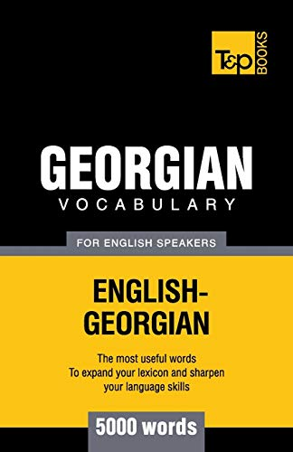 9781780717043: Georgian vocabulary for English speakers - 5000 words