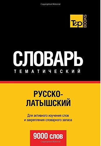 Russko-Latyshskij Tematicheskij Slovar - 9000 Slov - Latvian Vocabulary for Russian Speakers: ...