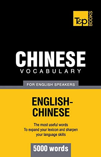 9781780718620: Chinese vocabulary for English speakers - 5000 words