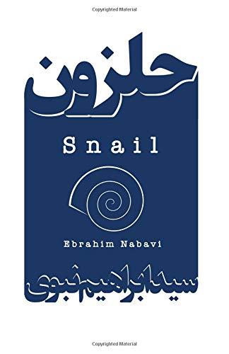 9781780830025: Snail (Persian Edition)