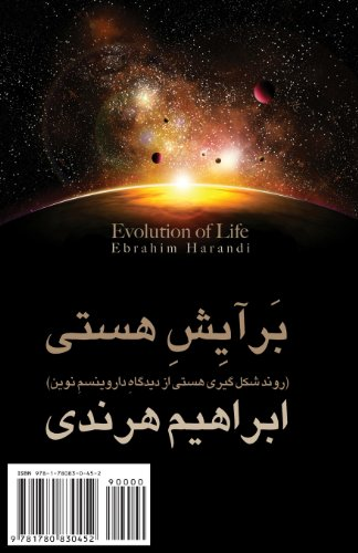 9781780830452: Evolution of Life: Baraayesh-e Hasti