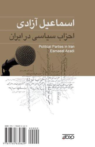 Political Parties in Iran: Ahzab-e Siasi Dar Iran (Persian Edition): Azadi, Esmaeel
