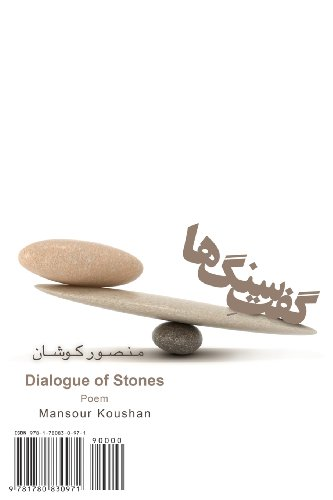 9781780830971: Dialogue of Stones: Goft-e Sang-Ha