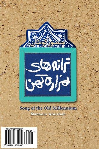 9781780831008: Song of the Old Millennium: Tarane-haye Hezare-ye Kohan (Persian Edition)