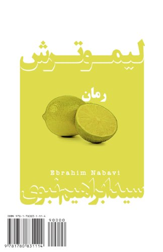 9781780831114: The Lemon: Limootorsh (Persian Edition)