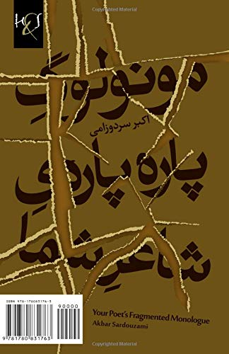 9781780831763: Your Poet's Fragmented Monologue (Persian Edition)