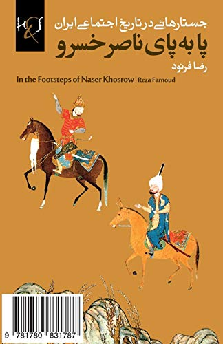 9781780831787: In the Footsteps of Naser Khosrow: Pa Be Paye Naser Khosrow (Persian Edition)