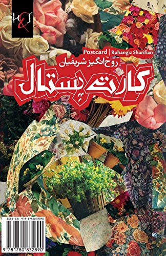 language and intercultural communication in the new era sharifian farzad jamarani maryam