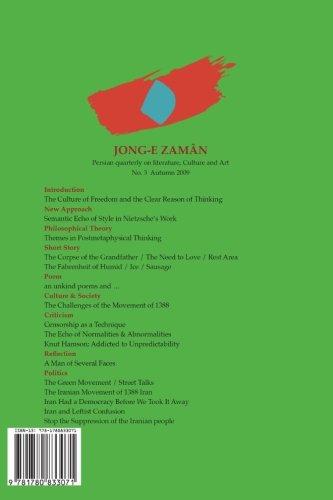 Jong-E Zaman 3: Mansour Koushan