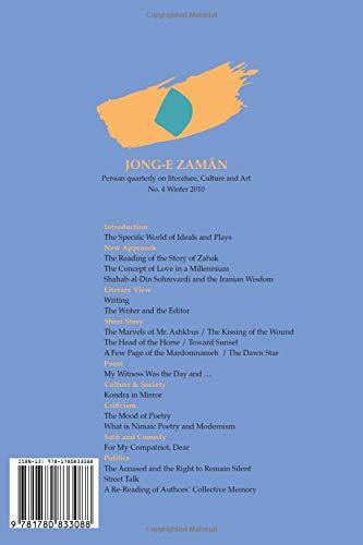 Jong-E Zaman 4: Mansour Koushan