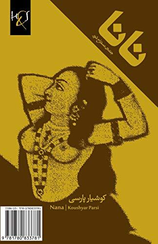 9781780833781: Nana (Persian Edition)