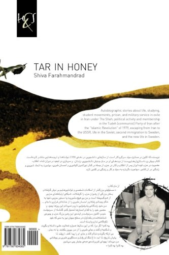 9781780834382: Tar in Honey: Ghatran Dar Asal (Persian Edition)