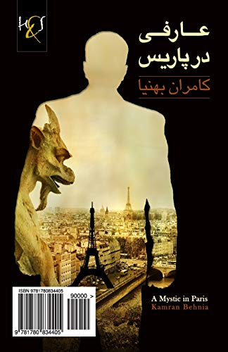 9781780834405: A Mystic in Paris: Arefi Dar Paris (Persian Edition)