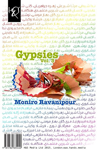 9781780835440: Gypsies Vol. 3: Dastan-e Koliha (Persian Edition)