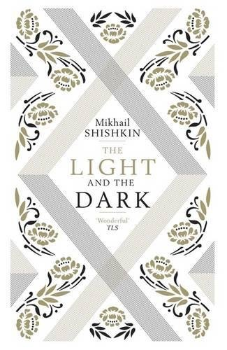 9781780871066: The Light and the Dark
