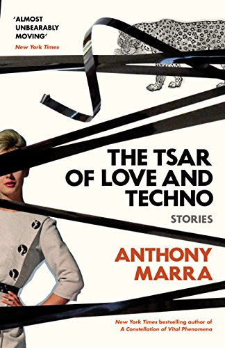 9781781090480: The Tsar of Love and Techno