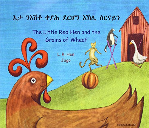 9781781420898: The Little Red Hen and the Grains of Wheat (Tigrinya Edition)