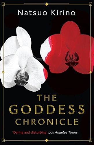 9781782111603: The Goddess Chronicle (Myths)