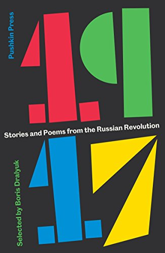 9781782272144: 1917: Stories and Poems from the Russian Revolution