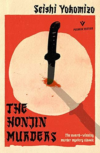 9781782275008: Murder In The Honjin (Pushkin Vertigo)