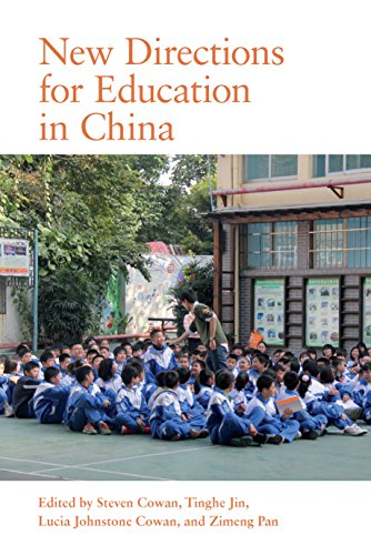 9781782771036: New Directions for Education in China