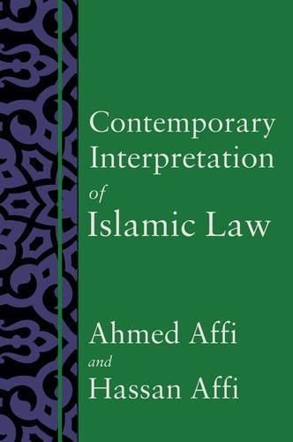 9781783062133: Contemporary Interpretation of Islamic Law