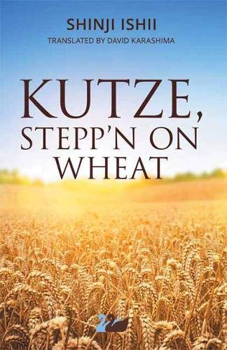 9781783081288: Kutze, Stepp'n on Wheat (Anthem Cosmopolis Writings)