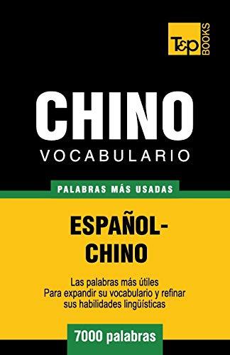 9781783140084: Vocabulario español-chino - 7000 palabras más usadas (Spanish Edition)