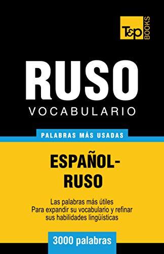 9781783140701: Vocabulario español-ruso - 3000 palabras más usadas (T&P Books)