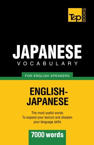 Japanese vocabulary for English speakers - 7000 words: Andrey Taranov