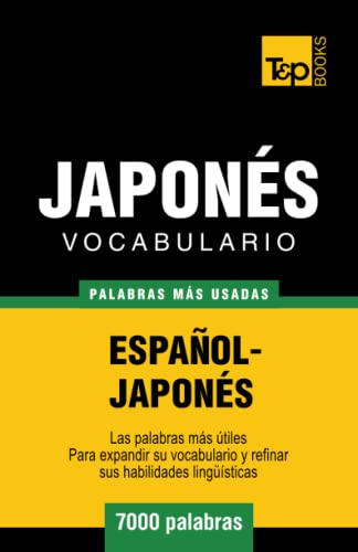 9781783142484: Vocabulario español-japonés - 7000 palabras más usadas