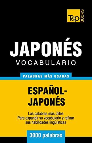 9781783142507: Vocabulario español-japonés - 3000 palabras más usadas (Spanish Edition)