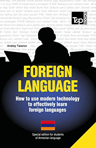 9781783147830: Foreign language - How to use modern technology to effectively learn foreign languages: Special edition - Armenian