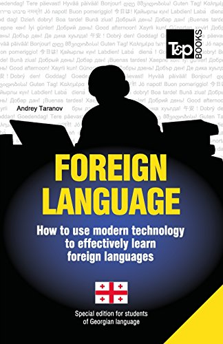 Foreign Language - How to Use Modern: Taranov, Andrey