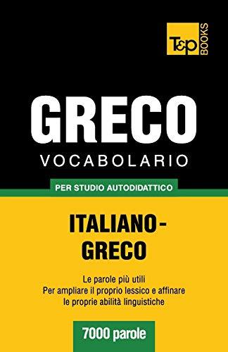 9781783149162: Vocabolario Italiano-Greco per studio autodidattico - 7000 parole (Italian Edition)