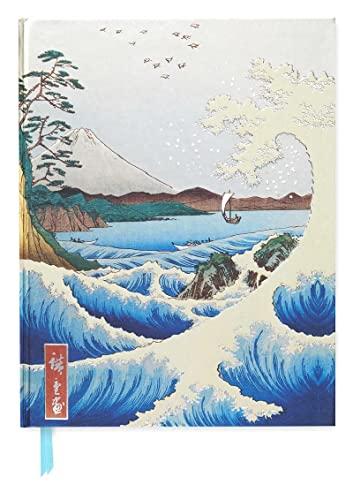 9781783616886: Hiroshige: Sea at Satta (Blank Sketch Book) (Luxury Sketch Books)