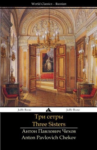 9781784350017: Three Sisters: Tri sestry (Russian Edition)