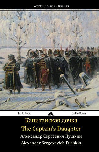 The Captain's Daughter: Kapitanskaya dochka (Russian Edition): Pushkin, Alexander Sergeyevich