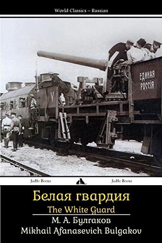 9781784350413: The White Guard: Belaya Gvardiya (Russian Edition)