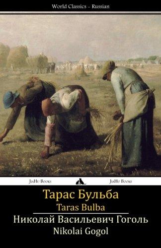 9781784350567: Taras Bulba (Russian Edition)