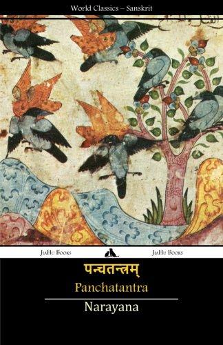 Panchatantra (Sanskrit Edition): Narayana