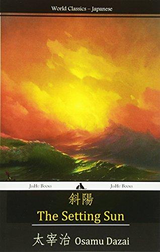 9781784350833: The Setting Sun (Japanese Edition)