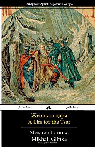9781784351250: A Life for the Tsar: Libretto